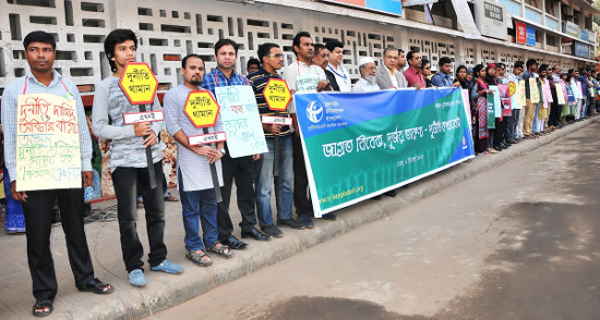 tib-urges-acc-to-work-without-fear-and-favour-to-control-rampant-corruption-in-bangladesh