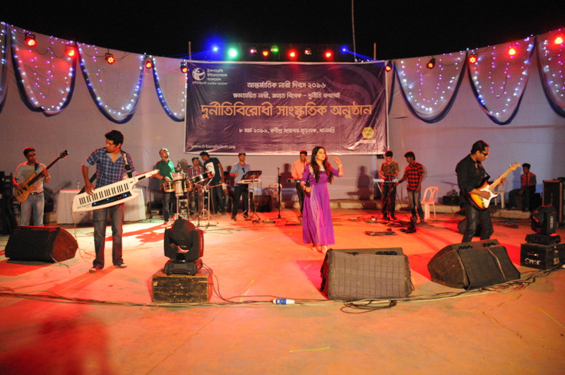 tib-arranged-cultural-programme-to-celebrate-international-women-s-day-2016