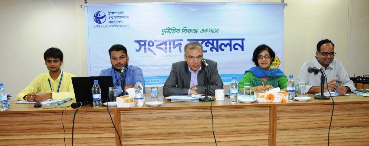 significant-governance-deficit-unearthed-in-bwdb-climate-projects-tib-stresses-on-effective-accountability-and-citizen-led-monitoring