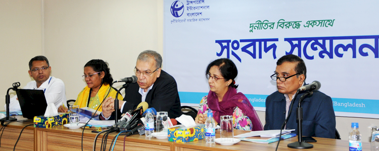 serious-challenges-plague-nctb-tib-places-16-recommendations-to-improve-the-governance-situation