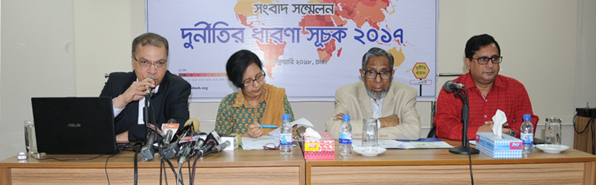 bangladesh-s-score-slightly-improves-on-corruption-perception-index-2017-tib-calls-on-government-to-be-more-stringent-against-corruption