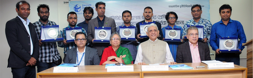 ti-bangladesh-announces-investigative-journalism-awards-2018-experts-reiterate-call-for-review-of-the-digital-security-act