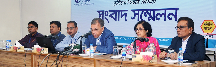 notable-progress-in-governance-by-foreign-funded-ngos-tib-stressed-on-effective-implementation
