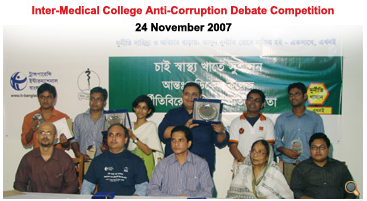 inter-medical-college-anti-corruption-debate-competition-2007