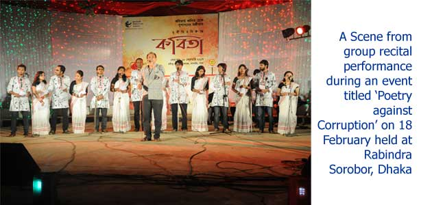 poetry-against-corruption-festival-on-18-february-2013