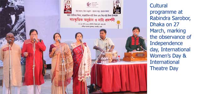 cultural-programme-at-rabindra-sarobor-dhaka-on-27-march-2013-making-the-observance-of-independance-day